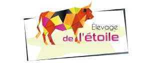 Logo Ferme agricole de l'Étoile