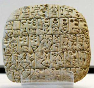 Invention de l'écriture en Mésopotamie